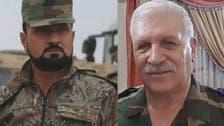 """واشنطن تسمّي 12 ضابطاً سورياً للنظام على """"لائحة العار"""""""