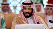 Saudi deputy crown prince: Iran represents three main ills of region