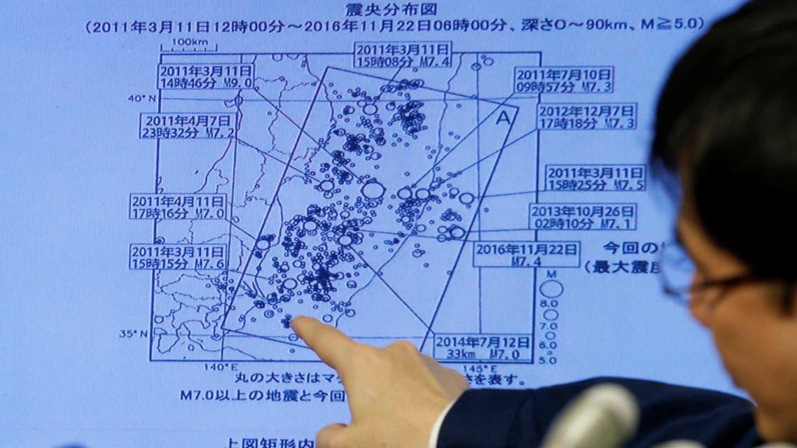 زلزال اليابان ja[an earthquake