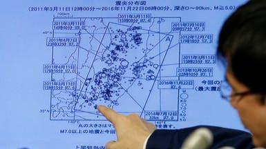 تحذير من تسونامي في اليابان بعد زلزال بقوة 7.3