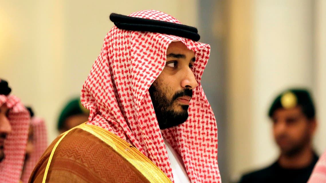 In this Nov. 11, 2015, photo, Saudi Arabian Deputy Crown Prince Mohammed bin Salman attends a summit of Arab and Latin American leaders in Riyadh, Saudi Arabia. AP