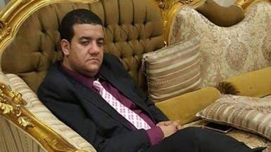 مصر.. إحالة قاضي المخدرات وصديقته للجنايات