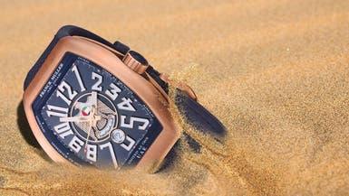 c7a2f84bd3959 ... هذه ساعة