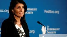 ترکِ وطن پس منظر کی حامل خاتون اقوام متحدہ میں امریکا کی نئی سفیر