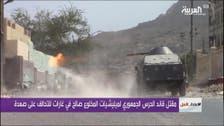 معزول یمنی صدر صالح کا ہمنوا ری پبلیکن گارڈز کمانڈر ہلاک