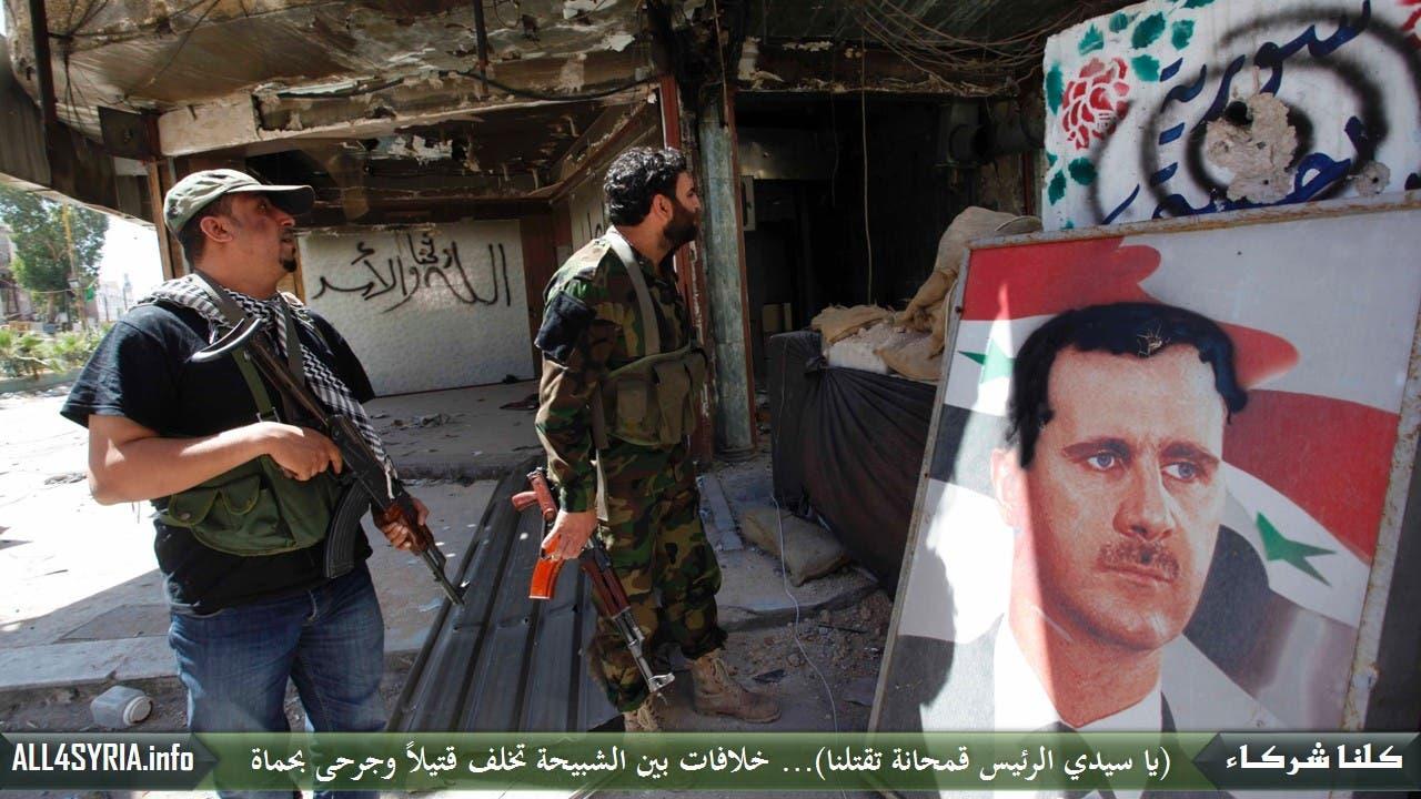 قوات باسيج سورية