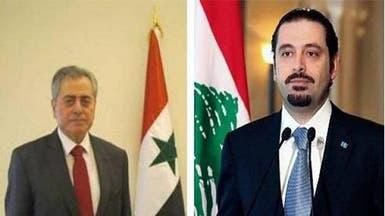 شاهد سعد الحريري يرفض مصافحة سفير الأسد في بيروت