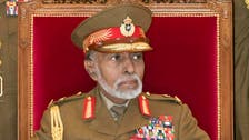 Omanis comment on Sultan Qaboos' first public appearance in a year