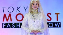 In pictures: Tokyo holds its first fashion show for Muslim women