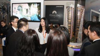 مليار درهم استثمارات صينية في عقارات دبي بالربع الأول
