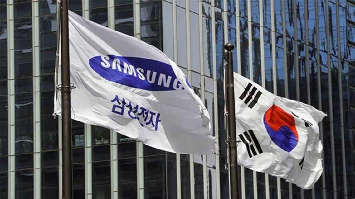 سامسونغ كوريا الجنوبية