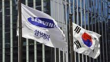 ممثلو الادعاء في كوريا الجنوبية يداهمون مكاتب سامسونغ