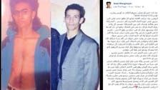 فنانون رفضوا السخرية من تامر حسني.. وعرضوا صورهم