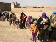 العراق.. قلق أممي بشأن 750 ألف مدني غرب الموصل