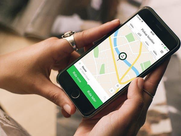 """""""كريم"""" تفعّل خدماتها عبر تطبيق خرائط غوغل"""