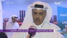 هل تتأثر صادرات الخليج إذا نفذ ترمب وعوده الحمائية؟