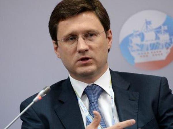 نوفاك: روسيا والسعودية تبحثان تعزيز استثمارات البلدين