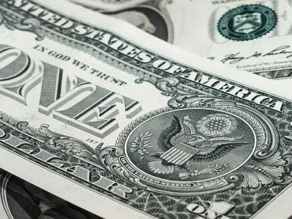 الدولار يستقر بعد تراجع إثر بيان المركزي الأميركي