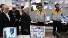 ایران کی ''گم شدہ'' جوہری ڈیوائس کے منفی اثرات پر خلیجی ممالک مشوش