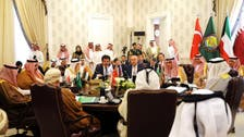 GCC Shoura members condemn targeting of Makkah; reject JASTA