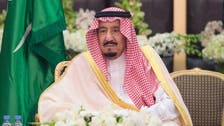 Saudi king to launch new mega projects