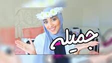 Meet Njoud Al-Shammari, Saudi Arabia's top vlogger