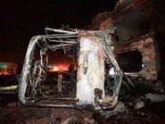 صور مروعة لتفجير الحلة في العراق
