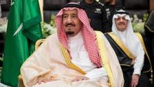 الملك سلمان: رؤية 2030 تعكس قوة ومتانة الاقتصاد السعودي
