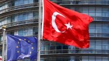 """الاتحاد الأوروبييضع الوضع الحقوقي في تركيا """"تحت المراقبة"""""""