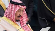 Saudi King: Vision 2030 reflects our economy's strength