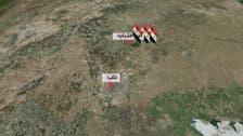 بشار حکومت مشرقی حلب کی تقسیم کے قریب