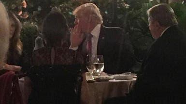 شاهد.. ترمب في عشاء خاص مع ميلانيا
