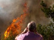 كيف بدأت الحرائق في إسرائيل؟