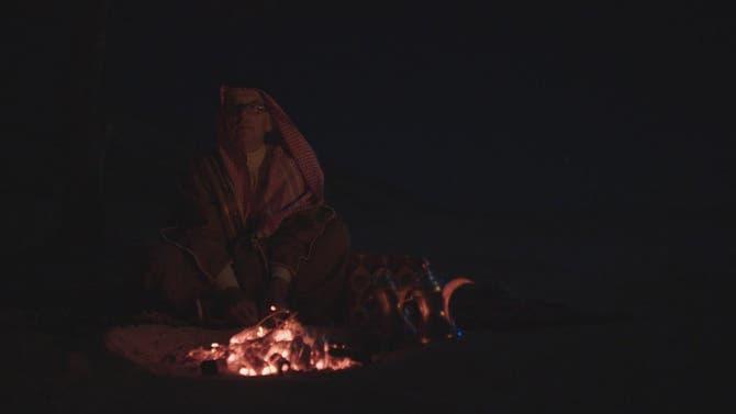 الوثائقي الرحالة الأخير: الربيع الأخير ( الحلقة ا8 و الأخيرة)
