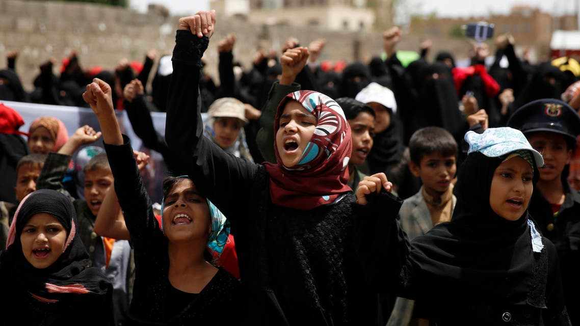 Girls chant slogans as they attend with women loyal to Houthi rebels a protest against U.S. intervention in Yemen, in front of the UN building in Sanaa, Yemen, Thursday, May 12, 2016. (AP)