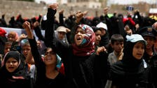 People to protest in Sanaa over unpaid salaries