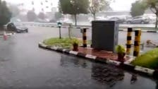 People on social media share videos of rain in Saudi Arabia