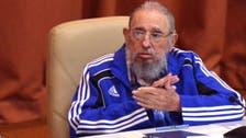 کیوبا کے مرد آہن فیڈل کاسترو انتقال کر گئے