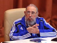 وفاة فيدل كاسترو عن 90 عاماً