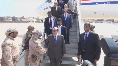 الرئيس اليمني يعود إلى عدن لافتتاح جلسات البرلمان