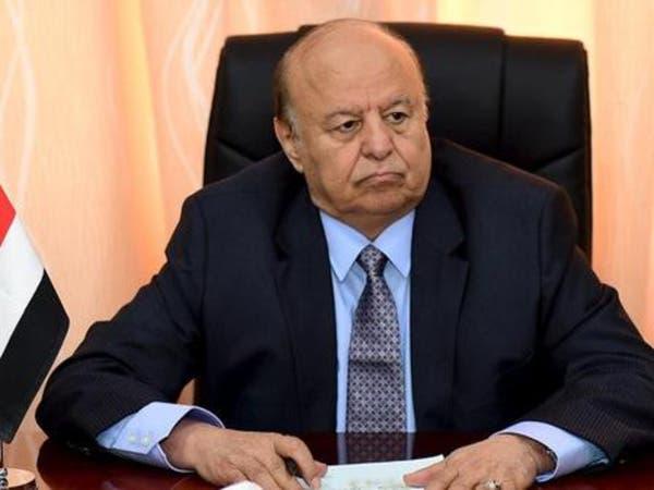هادي: اليمن لن يكون منطلقاً لاستهداف أرض الحرمين