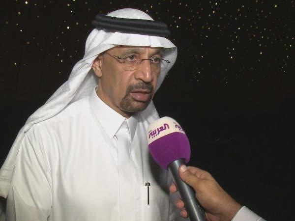 الفالح: ربحية صناعات الطاقة السعودية الأعلى عالمياً