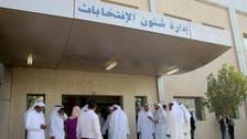 کویت : پارلیمانی انتخابات کے لیے ووٹنگ