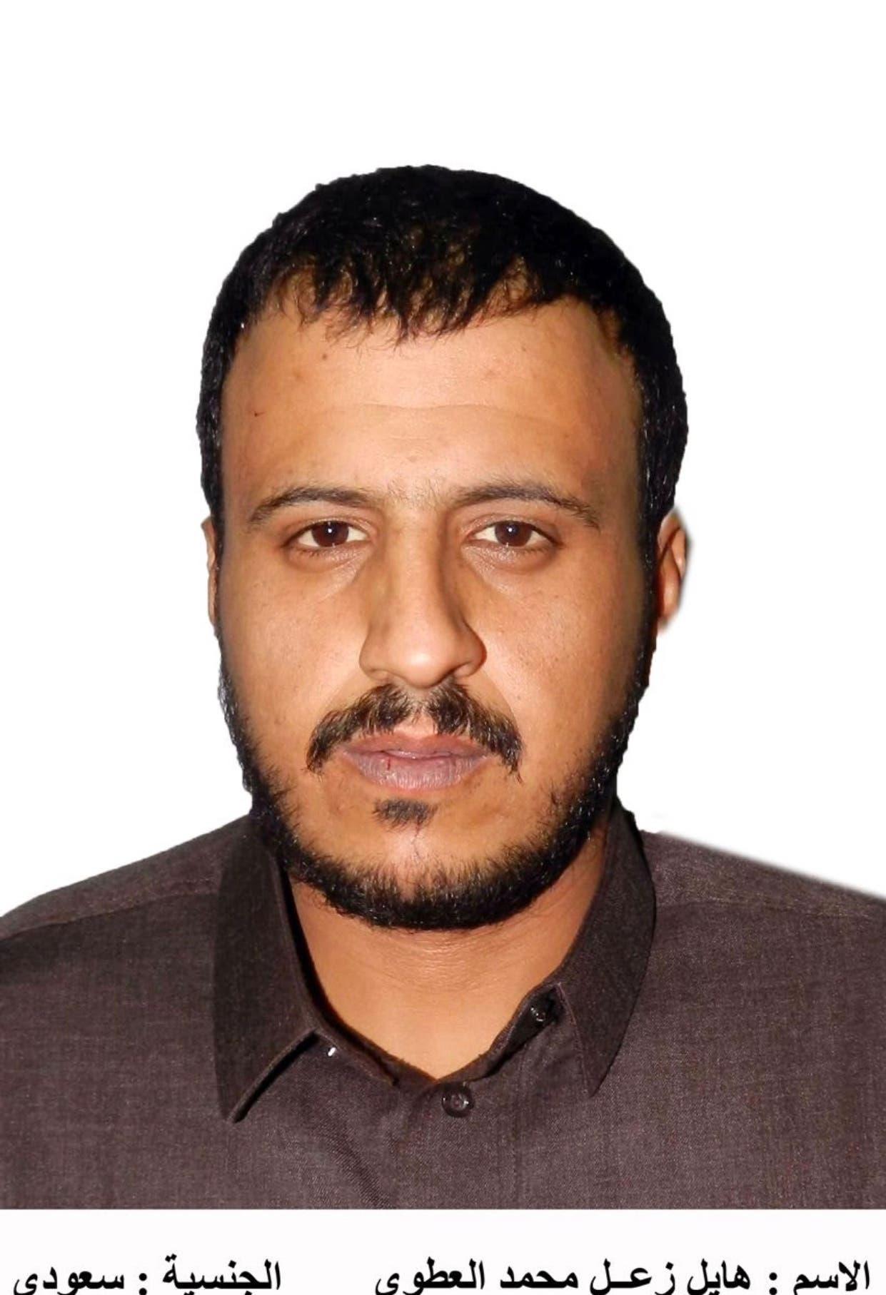 الداعشي هايل زعل محمد العطوي