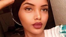 Muslim teen to don hijab, burkini in Miss Minnesota USA pageant