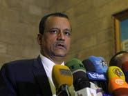تحذير أممي من تدهور أوضاع اليمن الإنسانية والاقتصادية