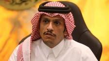 لجنة حقوقية تدعو للتحقيق بتمويل قطر الإرهاب في ليبيا