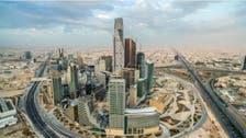 """كيف سيغير برنامج """"التوازن المالي"""" حياة السعوديين؟"""