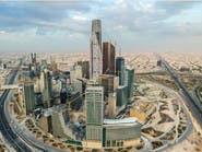 تسجيل 70 شركة سعودية لدفع الضرائب الانتقائية بالسعودية