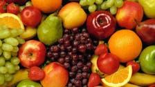 لصحة كليتيك... 10 فواكه ذات فوائد مذهلة